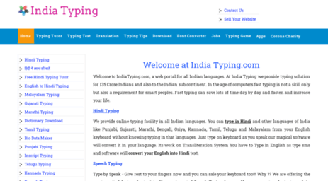 India typing test mangal, English typing test, Hindi typing test chart, CPCT hindi typing test 2019, Advance india typing test in english, India typing test certificate, CPCT english typing test, Indian typing test,