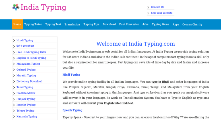 CPCT hindi typing test 2019, Online typing test in hindi mangal font, CPCT hindi typing test online 2020, Hindi typing test chart, India typing english to hindi, English typing test, India typing download, India typing tutor,