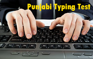 Punjabi typing test online raavi font, Punjabi typing test 10 minutes, Online typing test, Online punjabi typing test in asees, Online punjabi typing test in raavi font for 1 minute, Online english typing test, Punjabi typing test 5 minutes, Ranjit online typing,