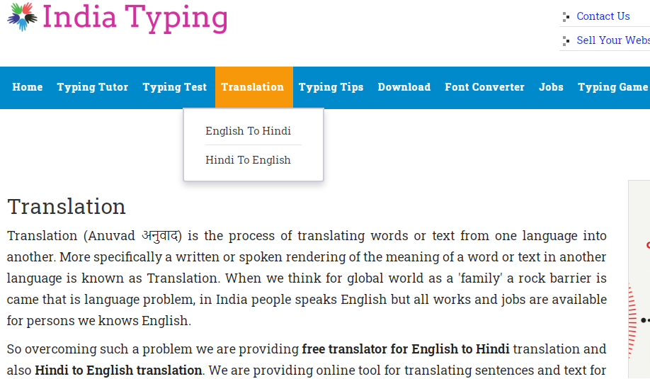 Advance india typing test in english, English typing test, India typing english to hindi, India typing test mangal, English typing tutor free download, India typing tutor, India typing test certificate, Typing test exam,