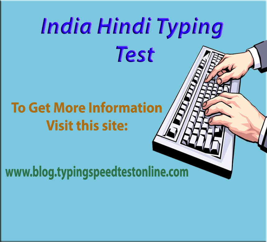 English typing test, Hindi typing test mangal font, India typing, India typing english to hindi, Hindi typing test software, Online typing test 10 minutes, Typing cat hindi, Online typing test 10 minutes for LDC,